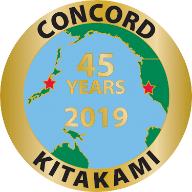 concord_kitakami_45-years_button